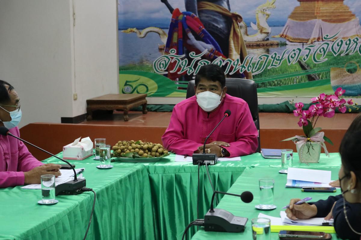 ผู้ว่าราชการจังหวัดพะเยา ตรวจเยี่ยมการปฏิบัติราชการของสำนักงานเกษตรจังหวัดพะเยา